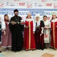 Рыбнослободцы участвовали в Региональном фестивале «Пасхальное дарование» в Пестрецах