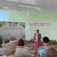 День русского языка